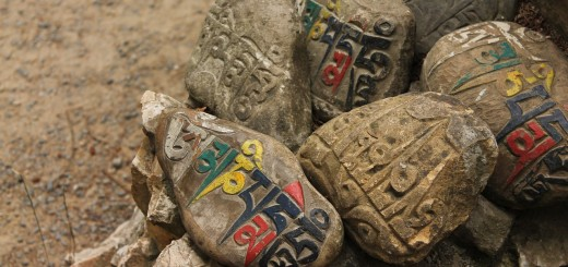 stones-942207_1280